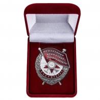 Первый орден Красного Знамени - качественный муляж