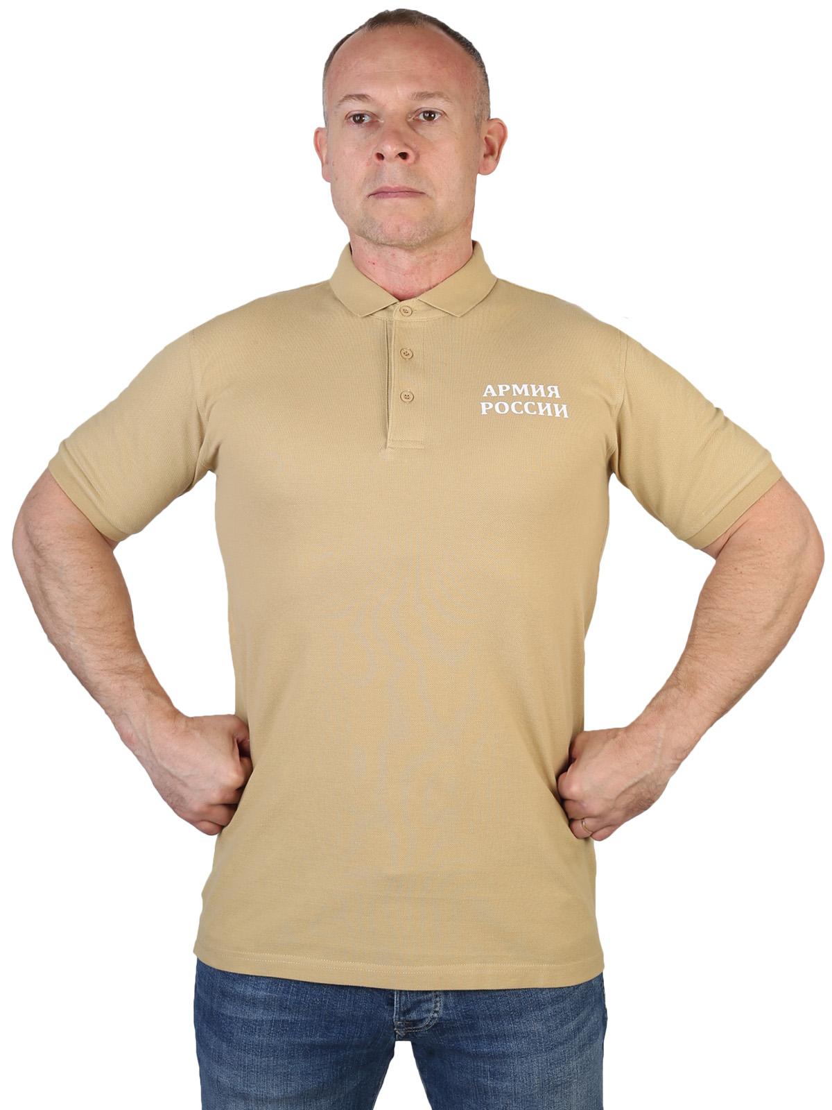 Песочная футболка поло Армия России