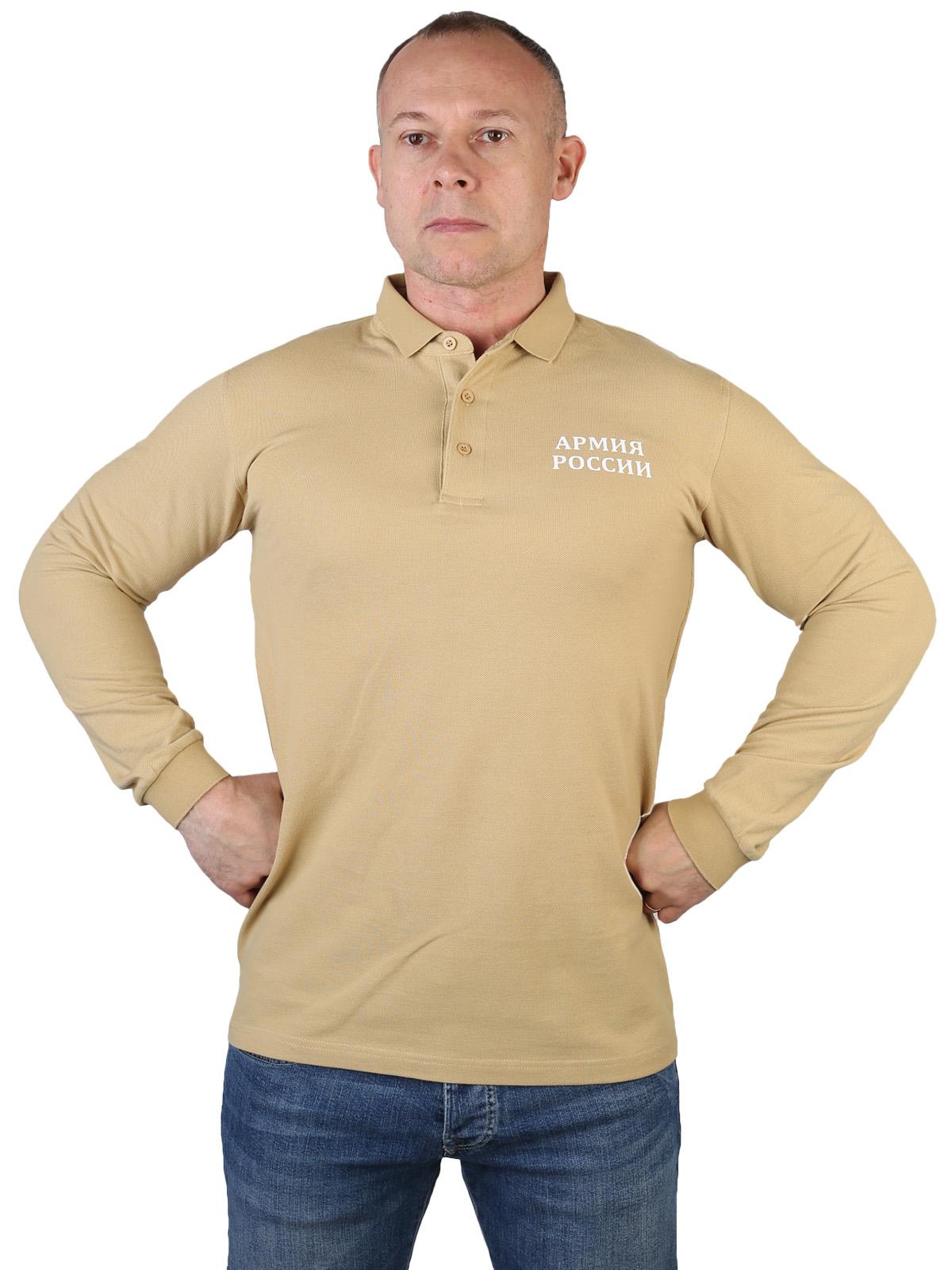 Песочная футболка поло с длинным рукавом Армия России