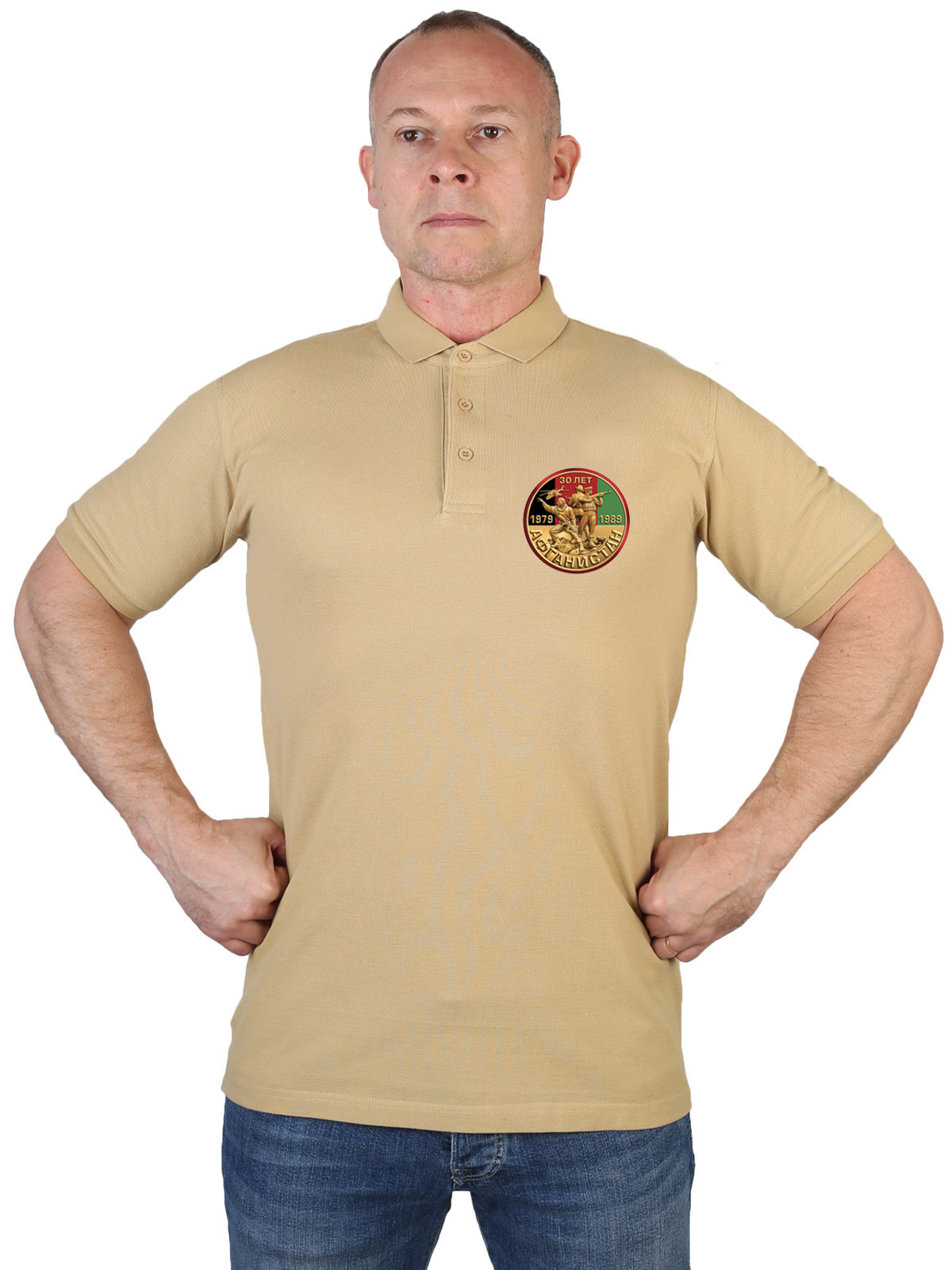 Купить песочную мужскую футболку-поло с термотрансфером Афган выгодно