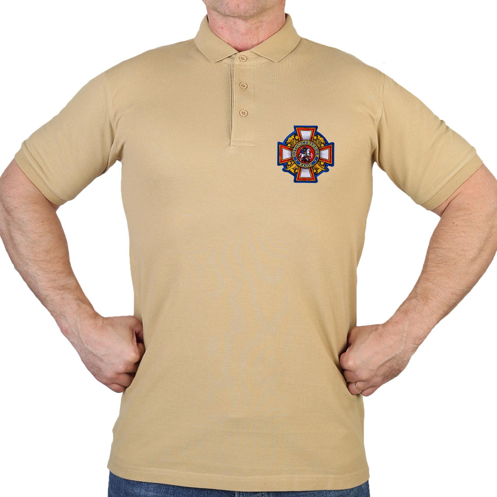 Песочная мужская футболка-поло с вышивкой Потомственный Казак