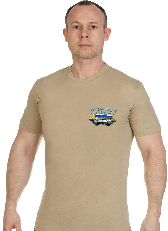 Купить песочную мужскую футболку Танковые Войска онлайн с доставкой