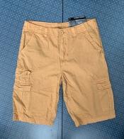Песочные крутые шорты от CARBON