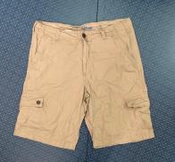 Песочные мужские шорты Urban