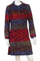Купить пестрое платье с воротом складкой от PALME