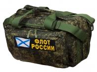 Пиксельная военная сумка Флот России