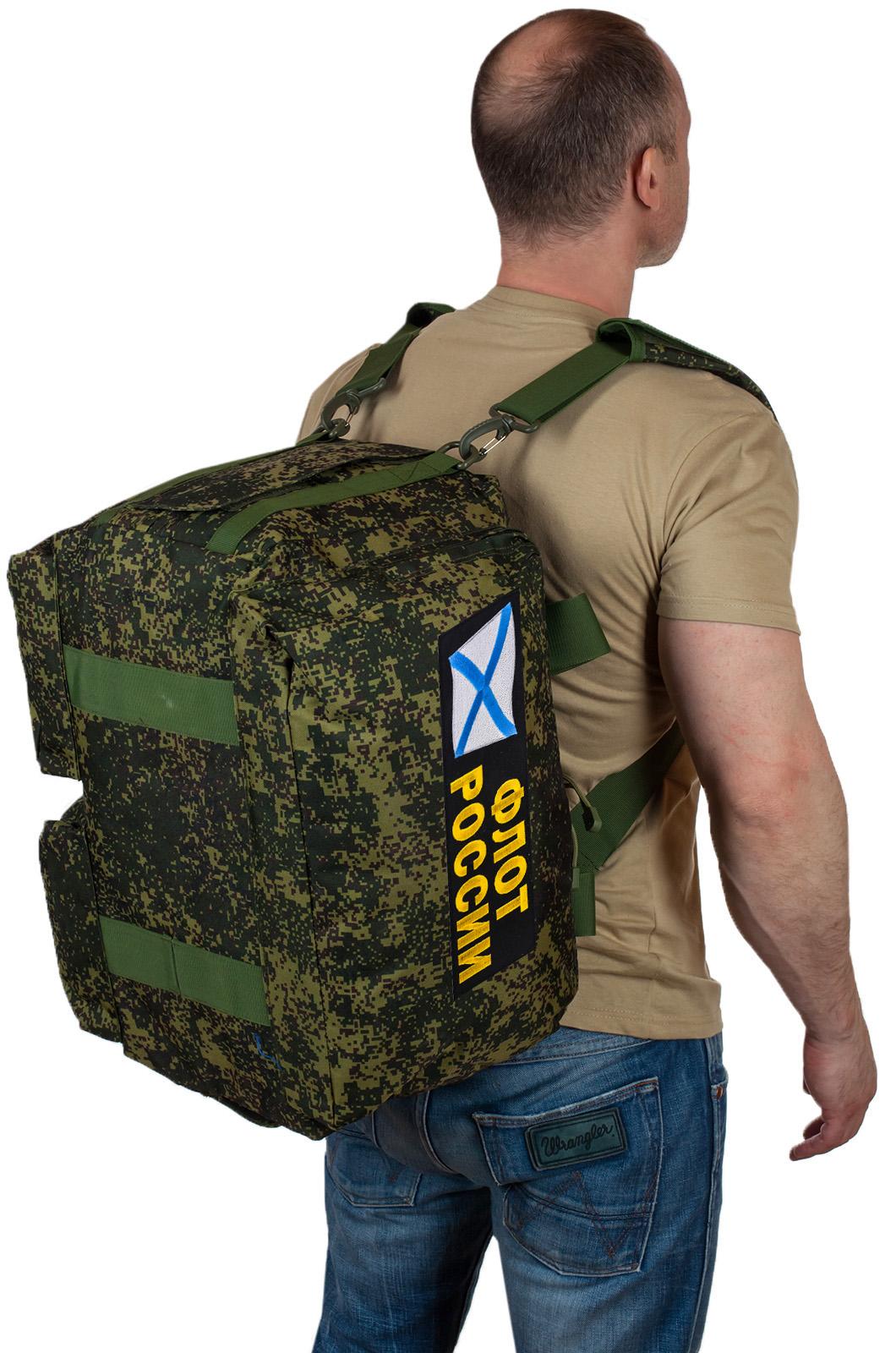 Купить пиксельную военную сумку Флот России с доставкой или самовывозом