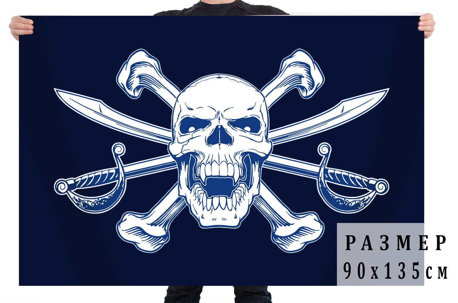 Пиратский флаг Череп с саблями и костями