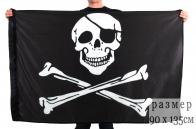 Пиратский флаг Роджера (на сетке)