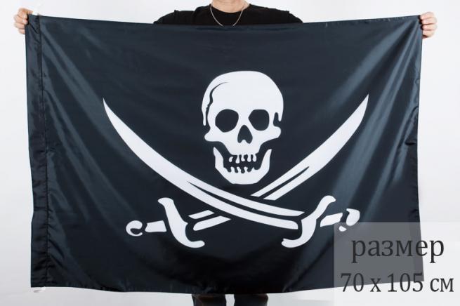 Пиратский флаг с саблями