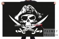 Пиратский флаг Весёлый Роджер