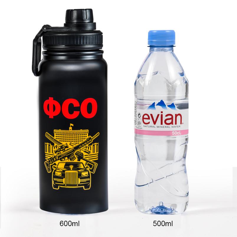 Нержавеющая питьевая термобутылка ФСО с удобной доставкой