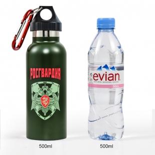Питьевой термос Росгвардия