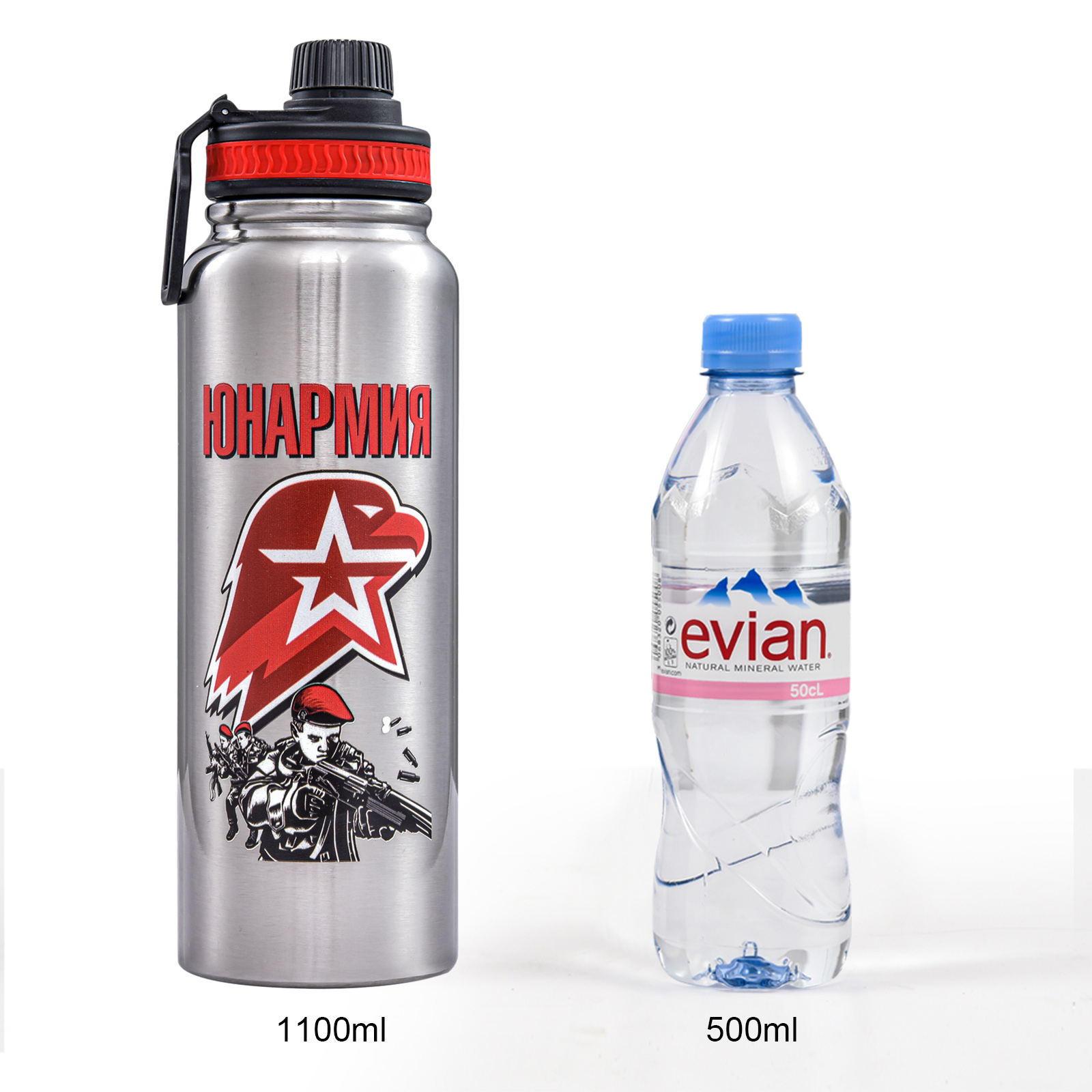 Питьевой термос Юнармия - удобная емкость