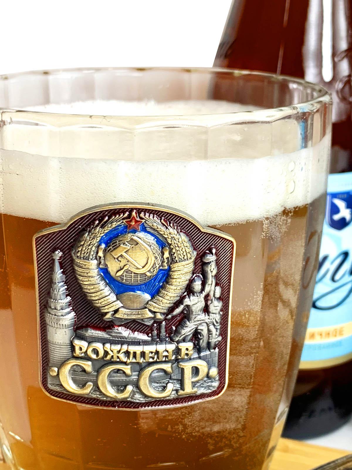 Пивная кружка 0.5 Рожден в СССР