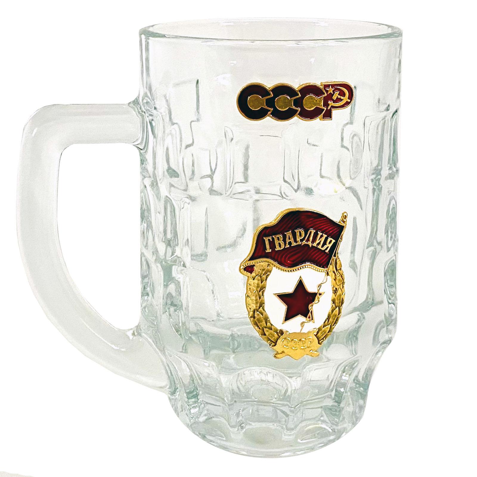 Советская пивная кружка Гвардия СССР