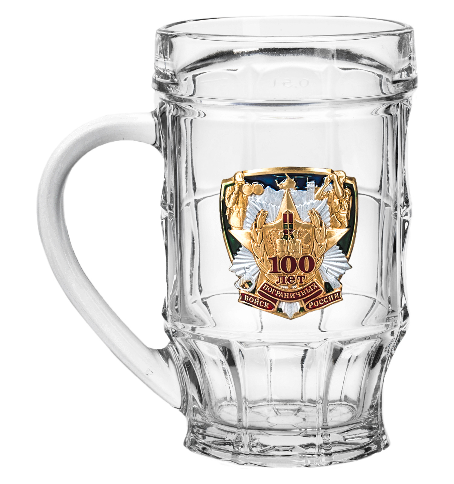 Пивная кружка пограничнику в подарок от Военпро