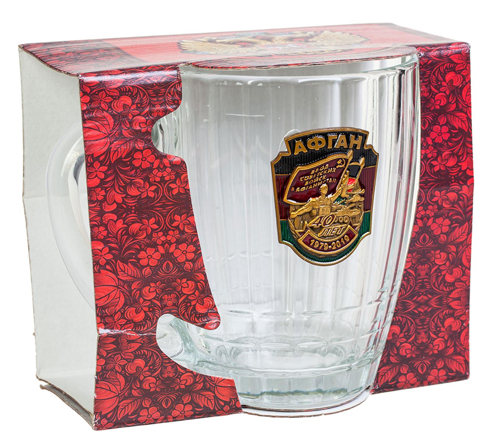 """Пивная кружка с накладкой """"Афган"""""""
