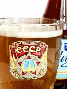 Подарочная пивная кружка СССР Слава народу-победителю!