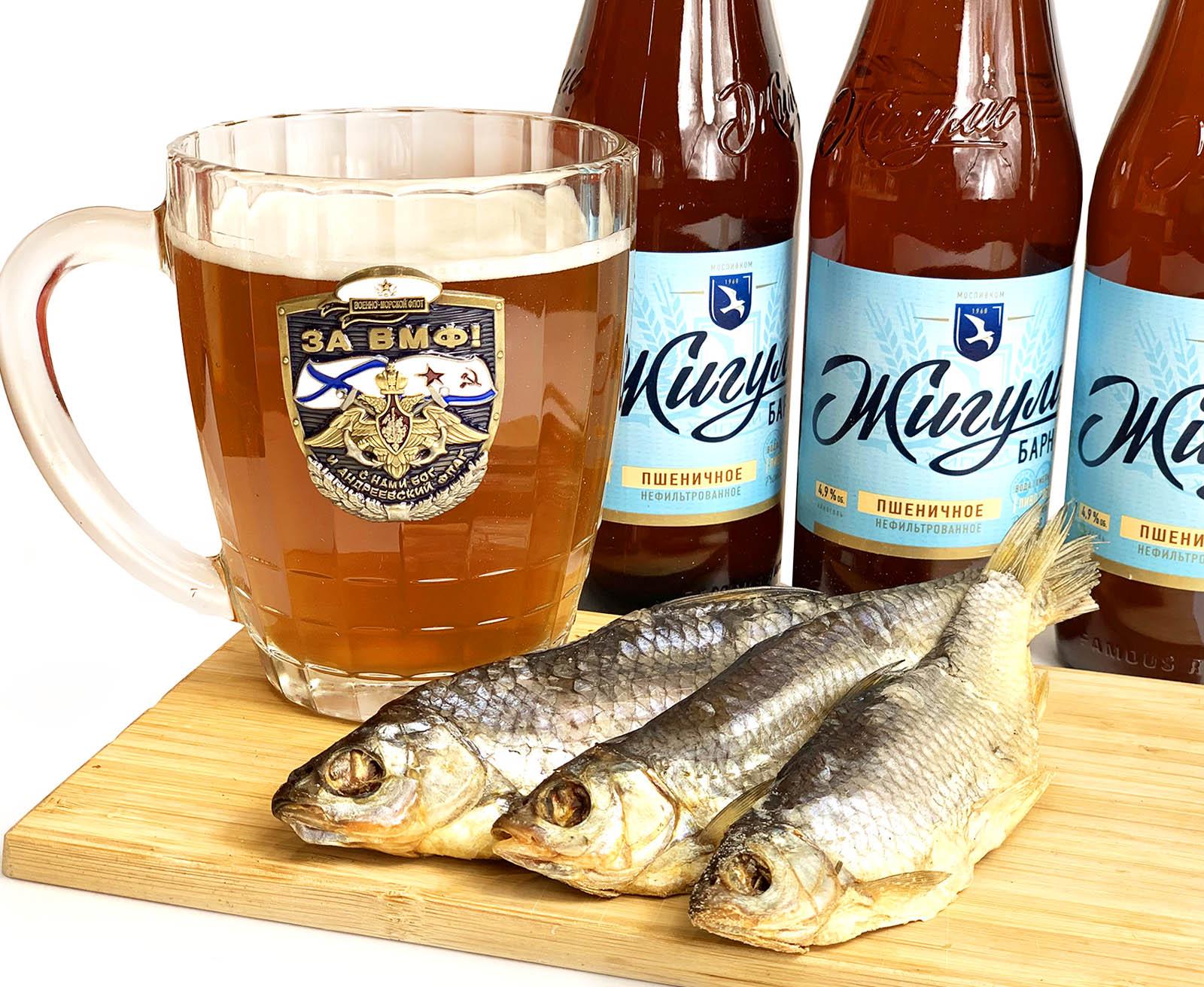 Купить на подарок моряку кружку для пива
