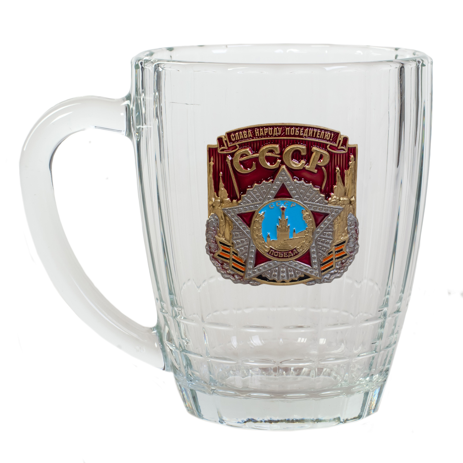 Пивная подарочная кружка СССР