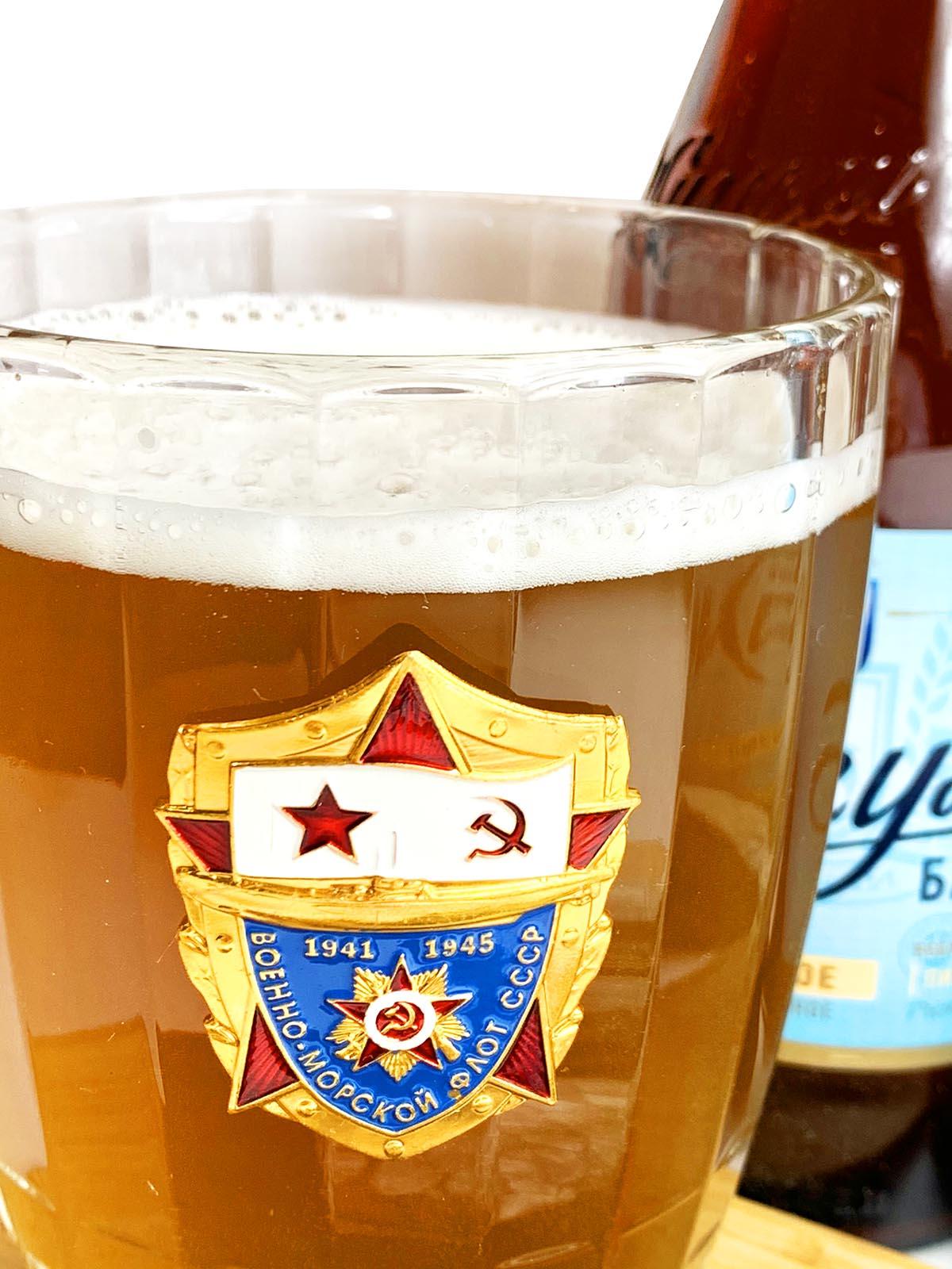Кружка для пива ВМФ СССР