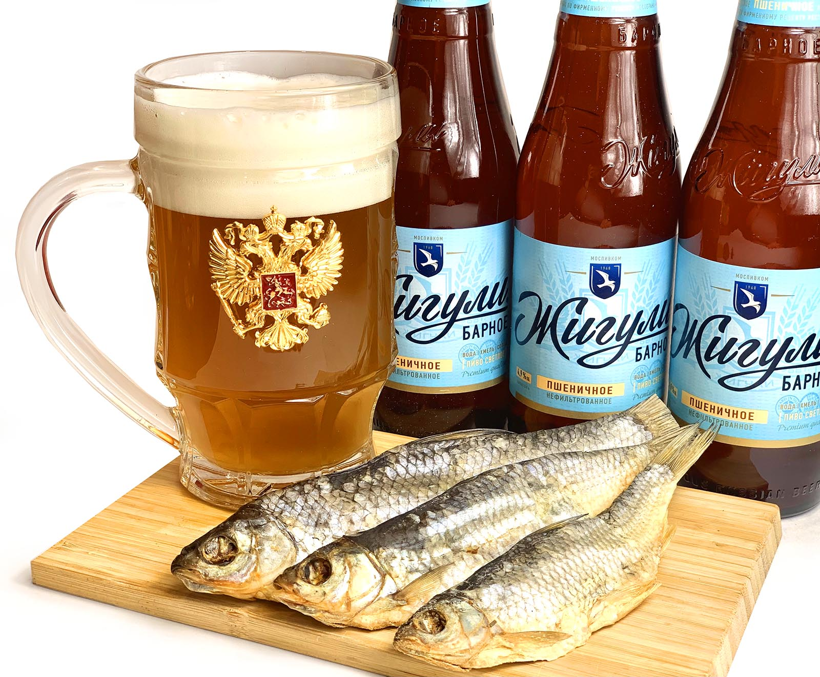 Купить бокал для пива Россия