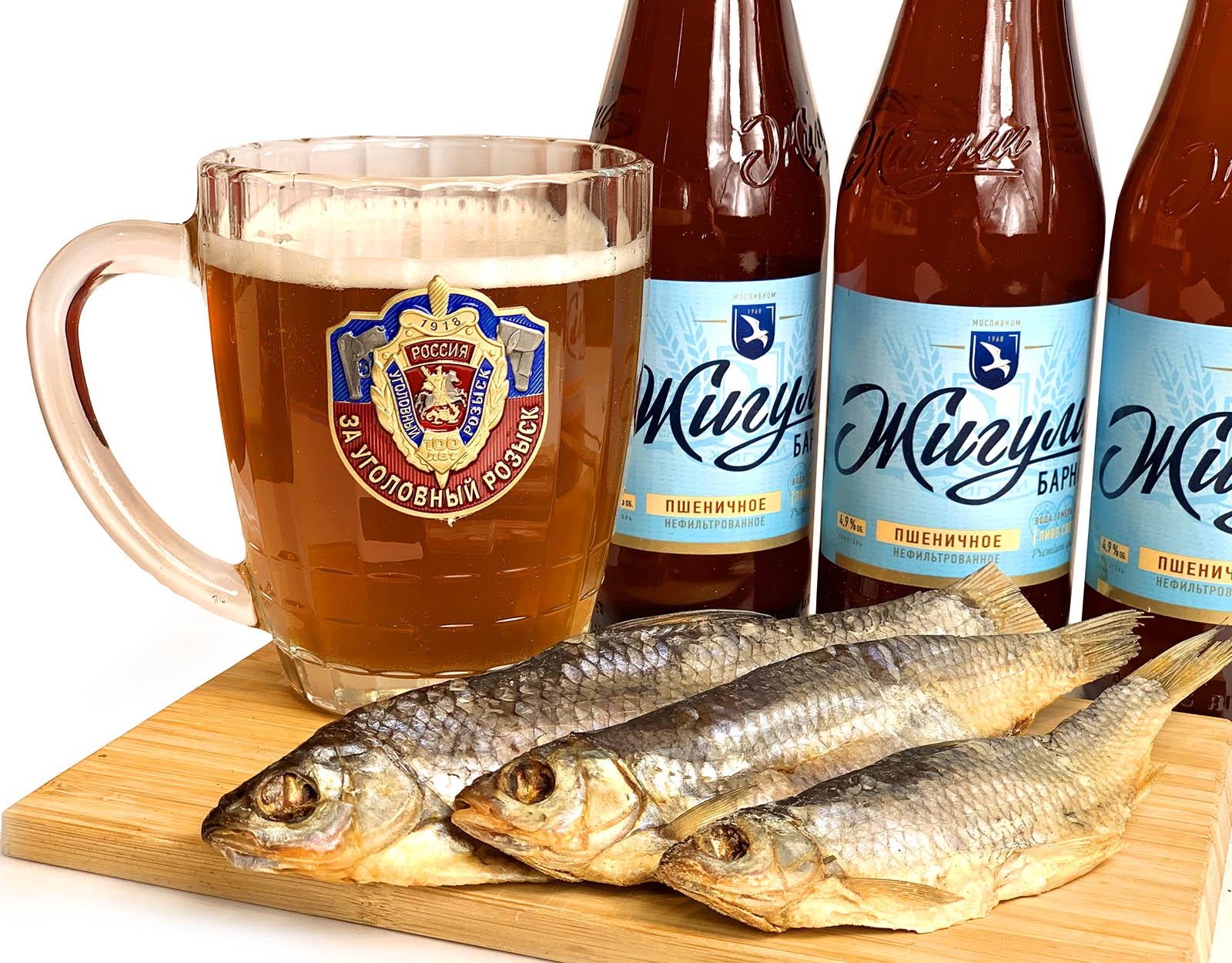 Недорогие кружки для пива Уголовный розыск