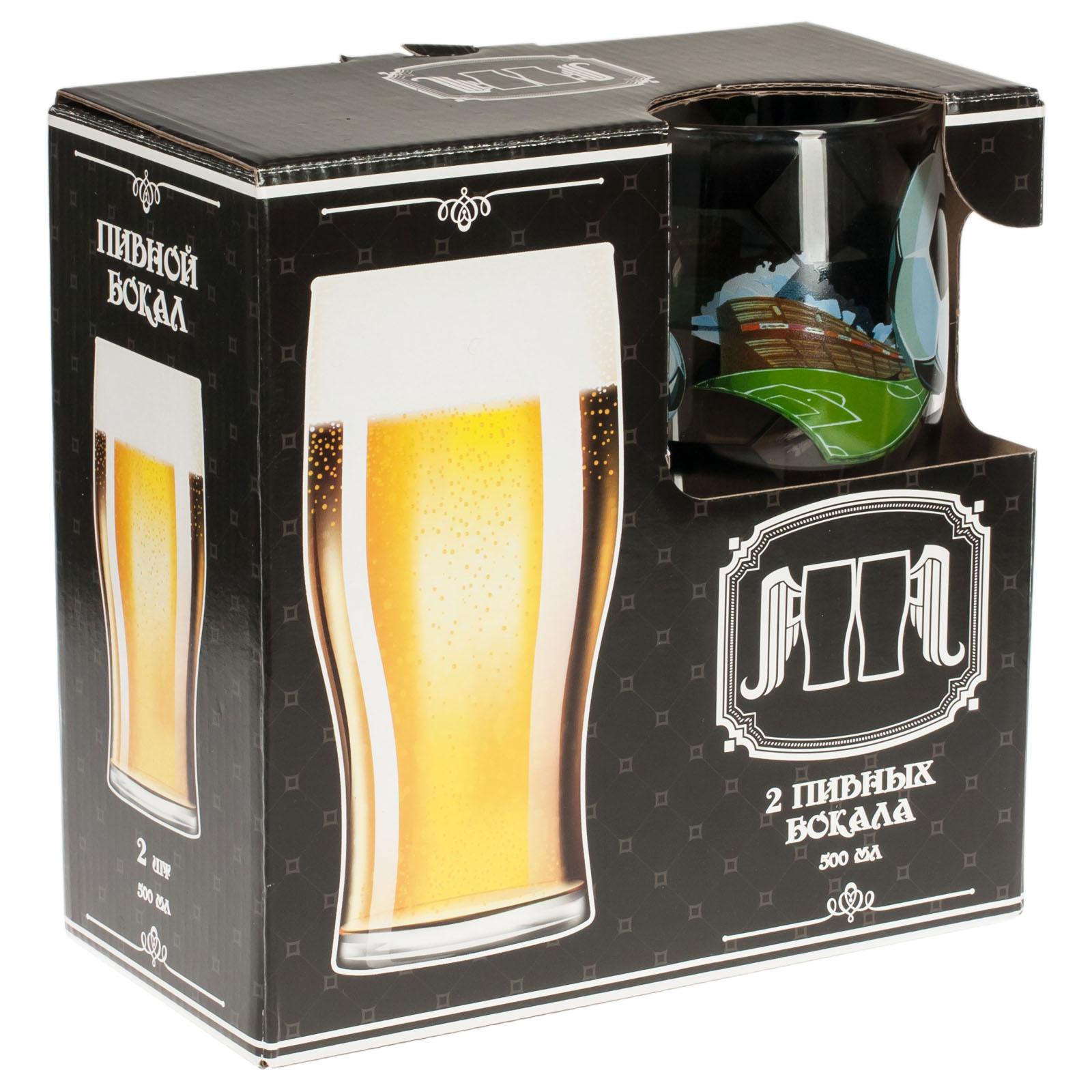 """Бокалы для пива """"Футбол"""" с доставкой"""