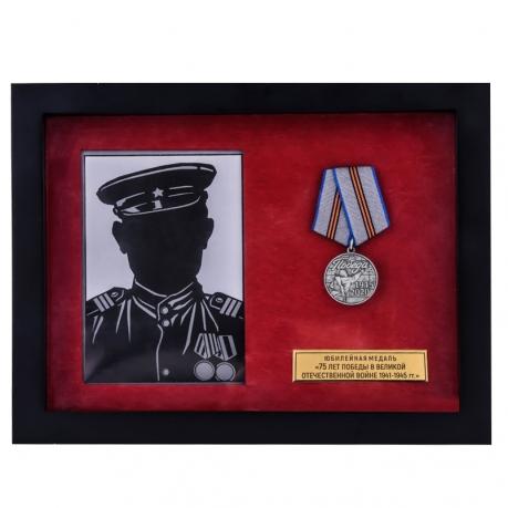 Набор для посмертного награждения участника ВОВ, футляр под фотографию, плюс юбилейная медаль в комплекте