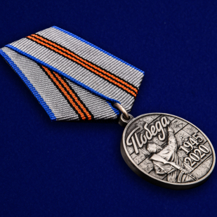Планшет Бессмертный полк