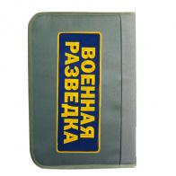 Современный планшет-органайзер Военной Разведки