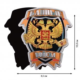 """Магнит """"Банные войска"""" по выгодной цене"""