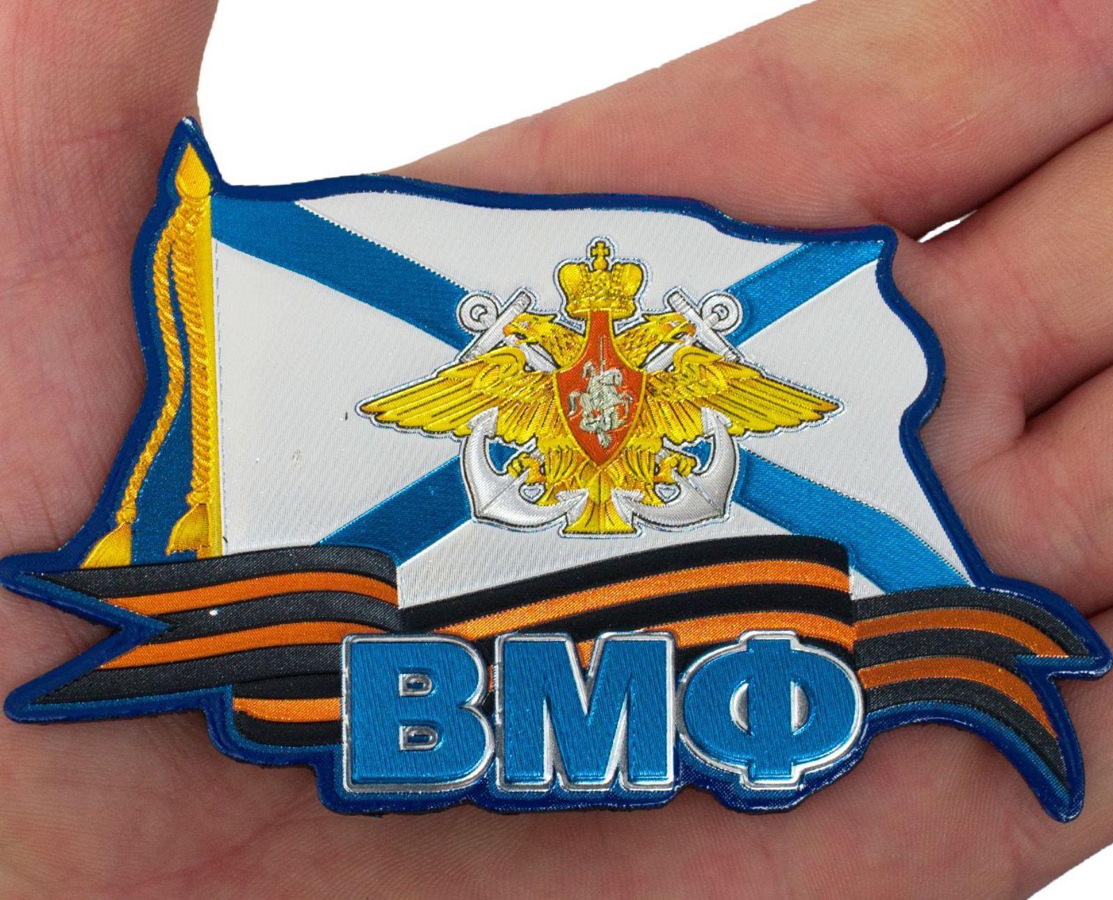 Пластиковый магнит ВМФ России