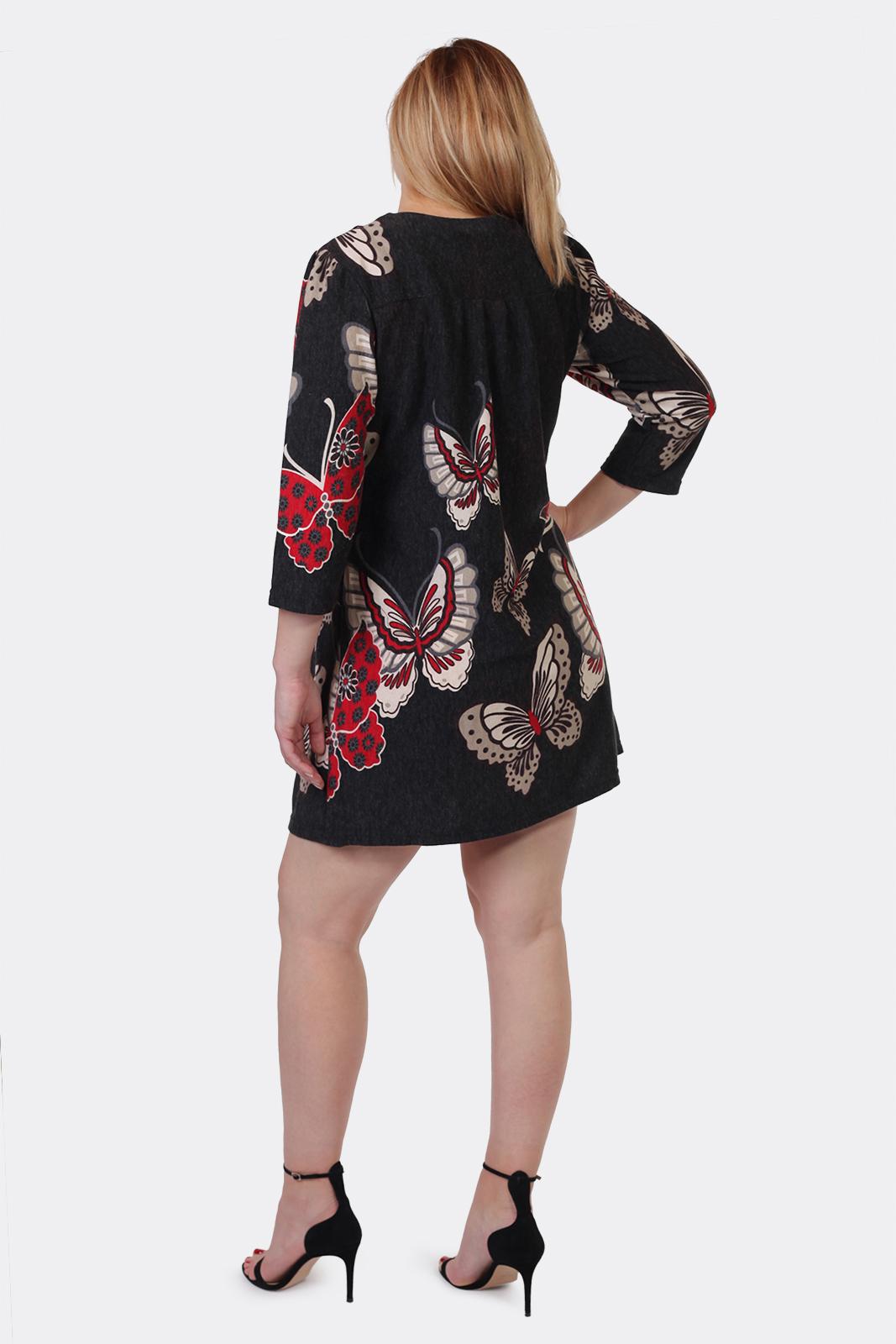 Эффектное платье Anonymous в стиле Бэби Долл.