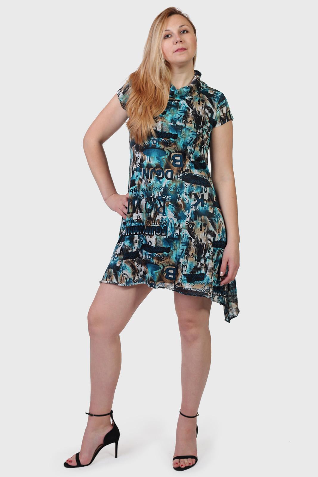 Заказать в интернете молодежное платье MinKas