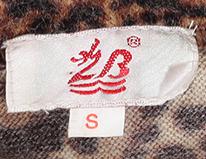 Чистый СЕКС! Леопардовое платье туника ZB/Macy Brown.