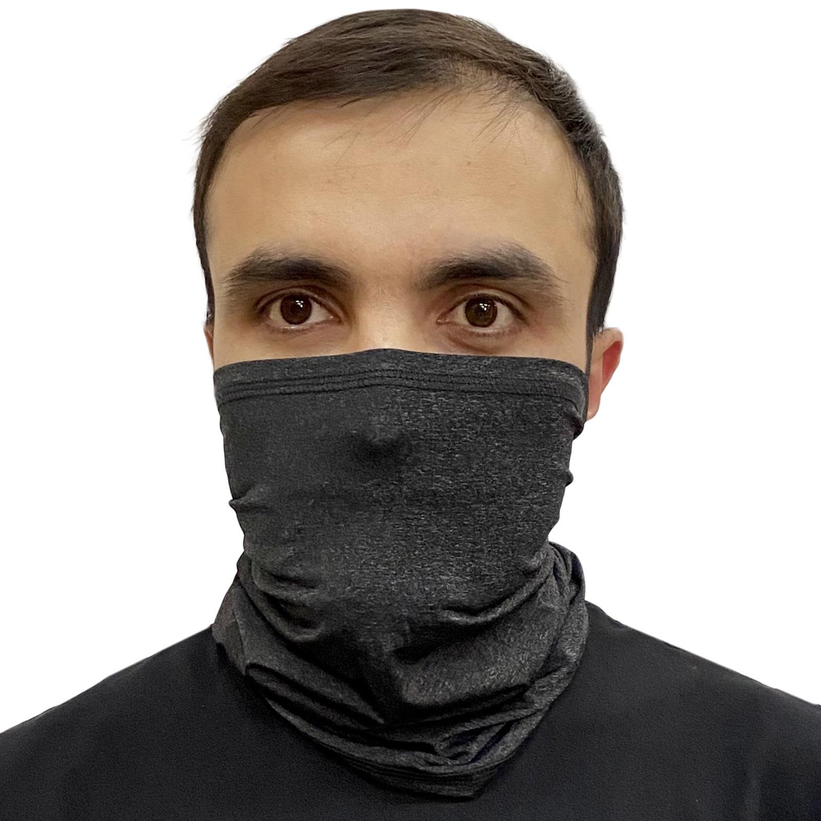 Купить в интернет магазине серую маску бафф