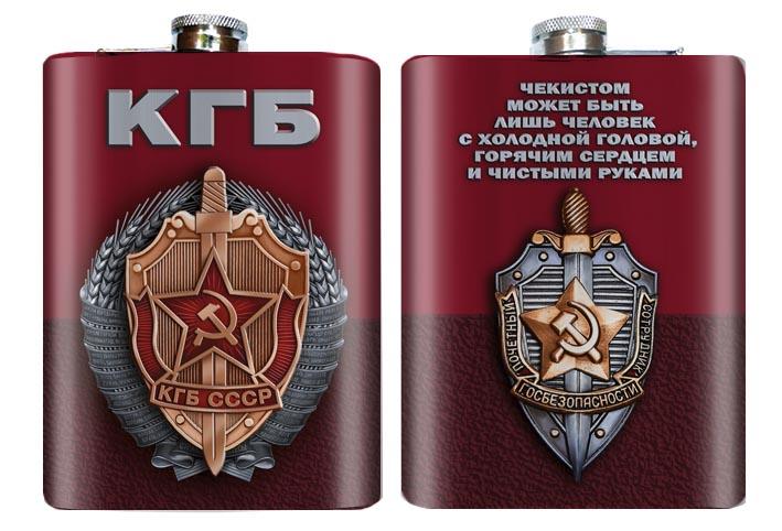 """Плоская фляжка """"КГБ"""""""