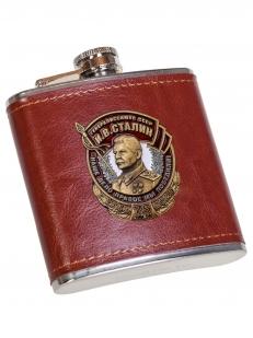 """Плоская фляжка в чехле с накладкой """"Сталин"""" в Военпро"""