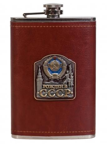 Плоская нержавеющая фляжка в чехле с накладкой Рожден в СССР