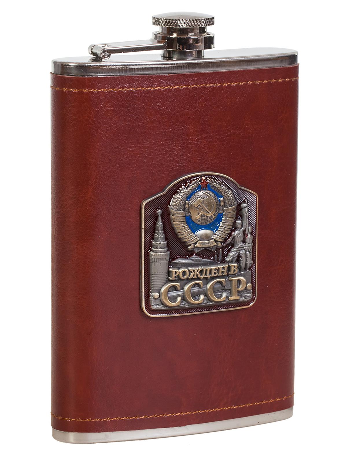 Купить плоскую нержавеющую фляжку в чехле с накладкой Рожден в СССР оптом или в розницу