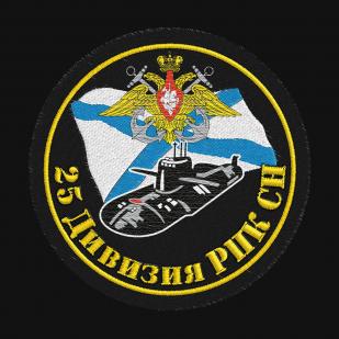 Плотная черная толстовка с эмблемой 25 дивизия РПК СН