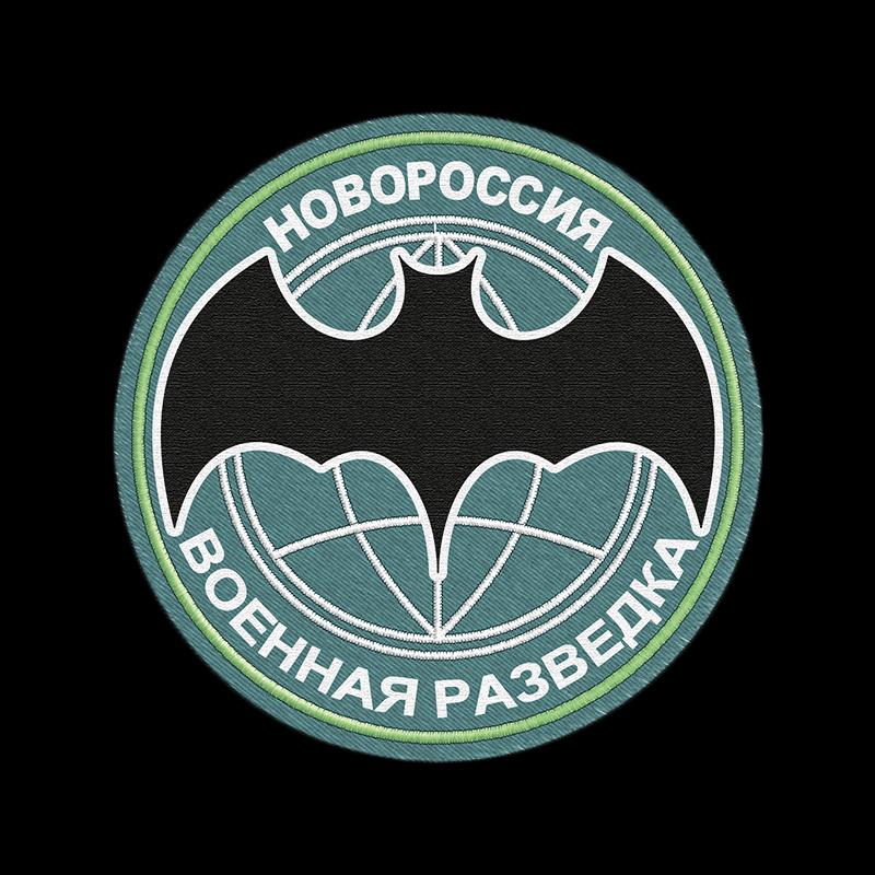 Плотная трикотажная толстовка Военная Разведка Новороссии.