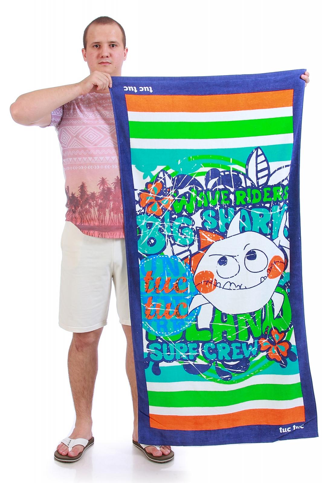 Пляжное полотенце - купить онлайн в интернет-магазине