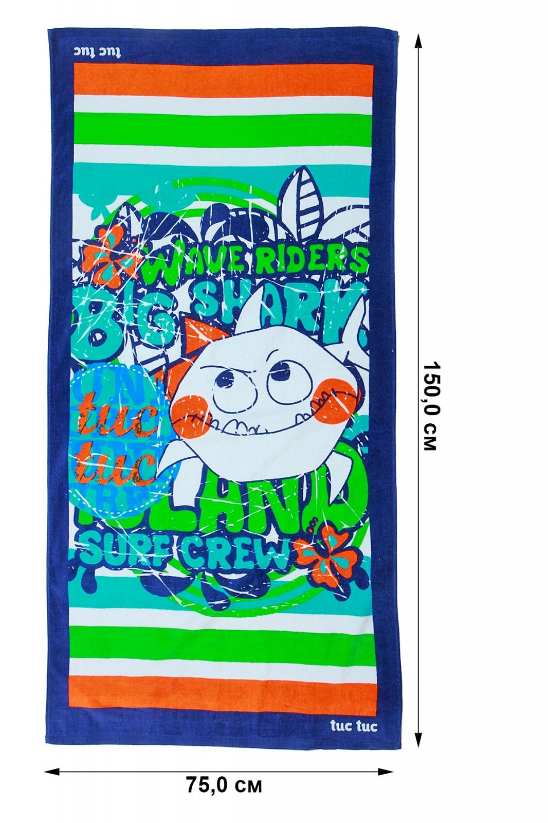 Пляжное полотенце - купить с доставкой