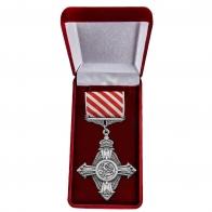 Почетный Крест ВВС (Великобритания)