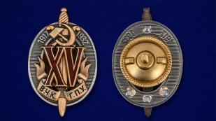 Почетный знак 15 лет ВЧК-ГПУ (1932 г.) по выгодной цене