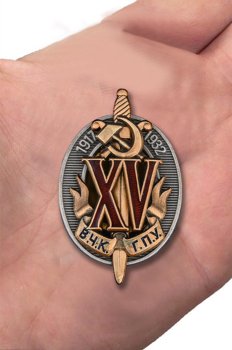 Почетный знак 15 лет ВЧК-ГПУ (1932 г.) высокого качества