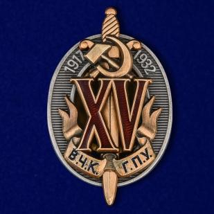 Почетный знак 15 лет ВЧК-ГПУ (1932 г.) на подставке - общий вид